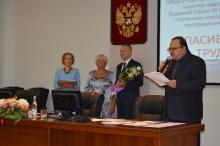 Августовская конференция педагогических и руководящих работников 2017_43