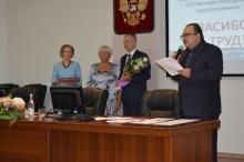 Августовская конференция педагогических и руководящих работников 2017_44