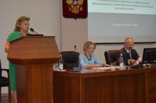 Августовская конференция педагогических и руководящих работников 2017_48