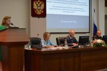 Августовская конференция педагогических и руководящих работников 2017_49
