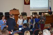 Августовская конференция педагогических и руководящих работников 2017_53