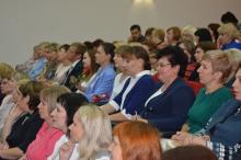 Августовская конференция педагогических и руководящих работников 2017_55