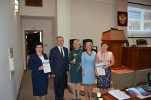 Августовская конференция педагогических и руководящих работников 2017_58