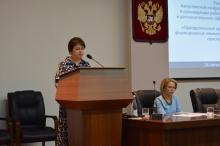 Августовская конференция педагогических и руководящих работников 2017_62