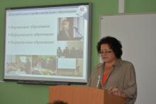 Августовская конференция педагогических и руководящих работников 2017_73