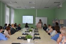 Августовская конференция педагогических и руководящих работников 2017_74