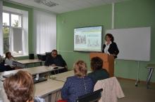 Августовская конференция педагогических и руководящих работников 2017_81