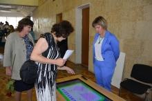 Августовская конференция педагогических и руководящих работников 2017_8