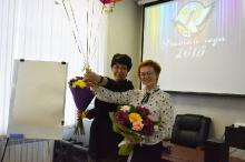 Финальный этап конкурса «Учитель года – 2018»_14