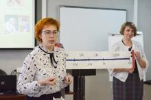 Финальный этап конкурса «Учитель года – 2018»_15