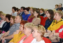 Августовская конференция педагогических и руководящих работников 2019_10