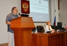 Августовская конференция педагогических и руководящих работников 2019_11