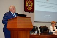 Августовская конференция педагогических и руководящих работников 2019_12