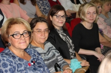 Августовская конференция педагогических и руководящих работников 2019_13
