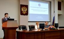 Августовская конференция педагогических и руководящих работников 2019_14