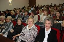 Августовская конференция педагогических и руководящих работников 2019_19