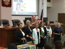 Августовская конференция педагогических и руководящих работников 2019_1