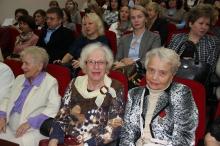 Августовская конференция педагогических и руководящих работников 2019_20
