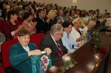 Августовская конференция педагогических и руководящих работников 2019_3