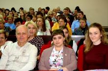 Августовская конференция педагогических и руководящих работников 2019_5