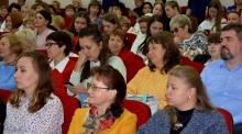 Августовская конференция педагогических и руководящих работников 2019_6