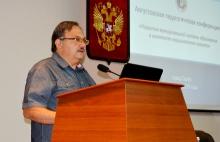 Августовская конференция педагогических и руководящих работников 2019_8