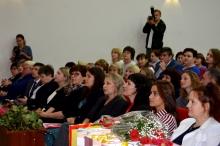 Августовская конференция педагогических и руководящих работников 2019_9