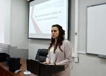 Финальный этап конкурса «Учитель года – 2020»_12