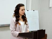 Финальный этап конкурса «Учитель года – 2020»_14
