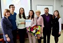 Финальный этап конкурса «Учитель года – 2020»_32