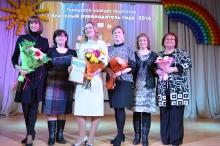 Финал городского конкурса «Классный руководитель года – 2016»_37