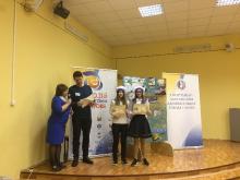 Муниципальный этап конкурса