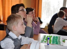 Городская конференция учащихся начальной школы