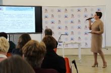 Семинар для управленцев школ Сарова в гимназии № 2. 29.10.2019_37