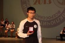 Заключительный этап всероссийской олимпиады школьников по математике в Сарове 2013_127