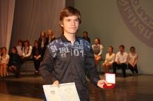 Заключительный этап всероссийской олимпиады школьников по математике в Сарове 2013_131