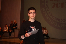 Заключительный этап всероссийской олимпиады школьников по математике в Сарове 2013_134