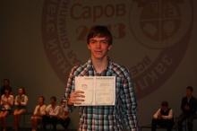 Заключительный этап всероссийской олимпиады школьников по математике в Сарове 2013_136