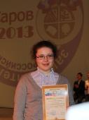 Заключительный этап всероссийской олимпиады школьников по математике в Сарове 2013_138