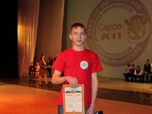 Заключительный этап всероссийской олимпиады школьников по математике в Сарове 2013_139