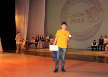 Заключительный этап всероссийской олимпиады школьников по математике в Сарове 2013_143