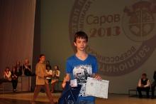 Заключительный этап всероссийской олимпиады школьников по математике в Сарове 2013_146