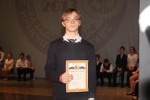 Заключительный этап всероссийской олимпиады школьников по математике в Сарове 2013_147