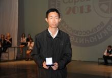 Заключительный этап всероссийской олимпиады школьников по математике в Сарове 2013_149