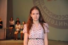 Заключительный этап всероссийской олимпиады школьников по математике в Сарове 2013_150