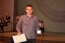 Заключительный этап всероссийской олимпиады школьников по математике в Сарове 2013_154
