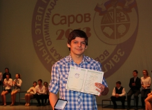 Заключительный этап всероссийской олимпиады школьников по математике в Сарове 2013_155