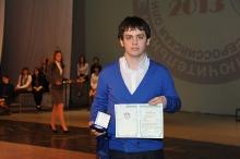 Заключительный этап всероссийской олимпиады школьников по математике в Сарове 2013_158