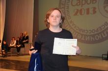 Заключительный этап всероссийской олимпиады школьников по математике в Сарове 2013_160