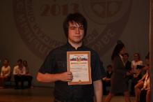 Заключительный этап всероссийской олимпиады школьников по математике в Сарове 2013_161